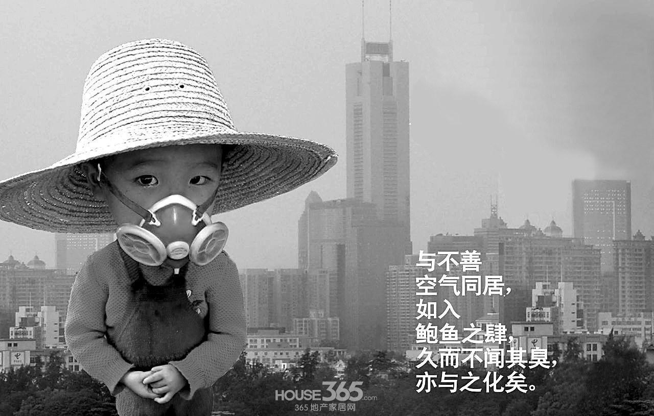 空气污染不只伤肺